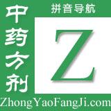 中药方剂拼音:Z
